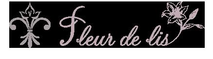 フルールドリス Fleur de lis アーティフィシャルフラワー・プリザーブドフラワー・オルネワラワー